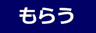 読者プレゼントのイメージ